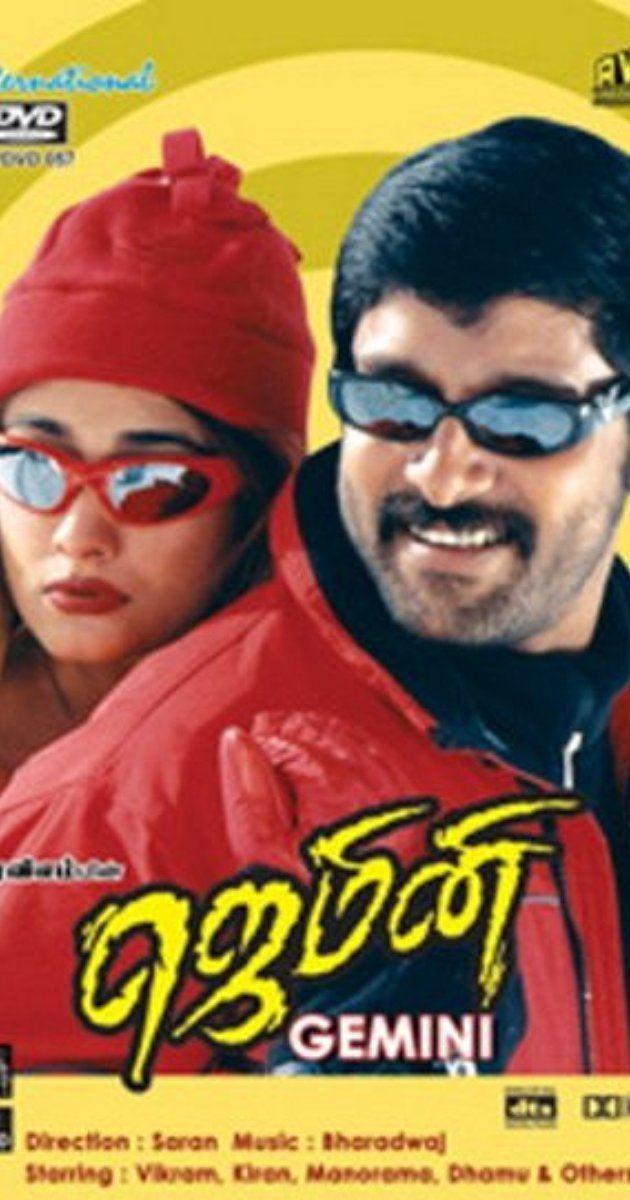 Gemini (2002 Tamil film) Gemini 2002 IMDb