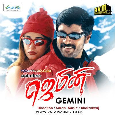 Gemini (2002 Tamil film) Gemini 2002 Tamil Movie High Quality mp3 Songs Listen and Download