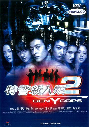 Gen-X Cops GenY Cops aka GenX Cops 2 Metal Mayhem 2000 Review