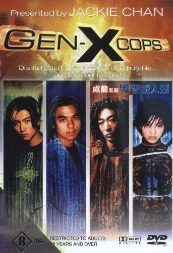 Gen-X Cops DVD GenX Cops