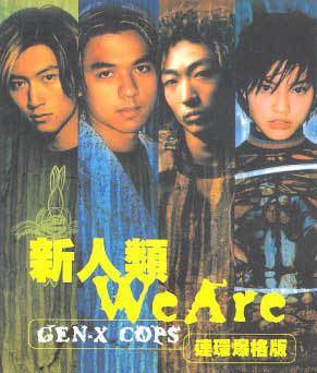 Gen-X Cops GenX Cops