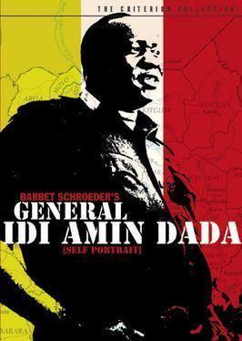 General Idi Amin Dada: A Self Portrait General Idi Amin Dada A Self Portrait Wikipedia