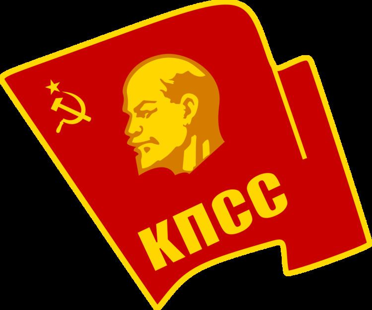 General Secretary of the Communist Party of the Soviet Union