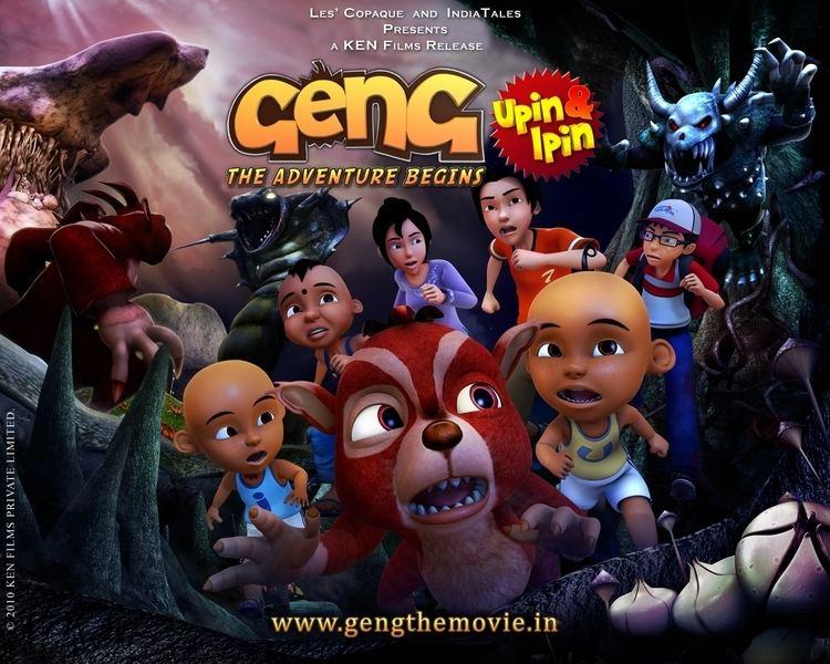 Geng: The Adventure Begins Geng The Adventure Begins Photos Geng The Adventure Begins