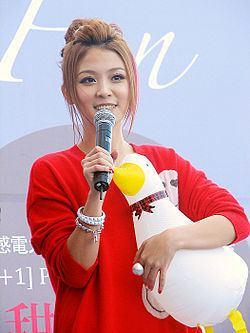 Genie Chuo Genie Chuo Wikipedia the free encyclopedia