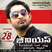 Genius (2012 film) movie poster