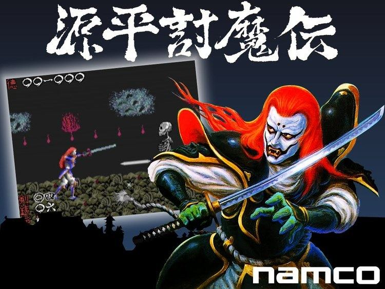 Genpei Tōma Den Genpei Tma Den The Genji and the Heike clans Namco