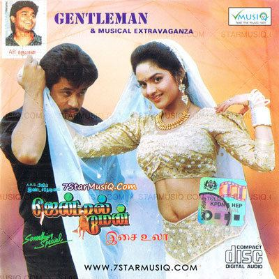 Gentleman (1993 film) Gentleman Tamil Movie High Quality mp3 Songs Listen and Download