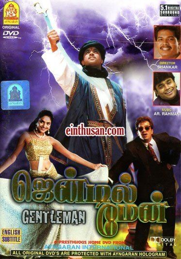 Gentleman (1993 film) Gentleman Tamil Movie Online Arjun and Madubala Directed by