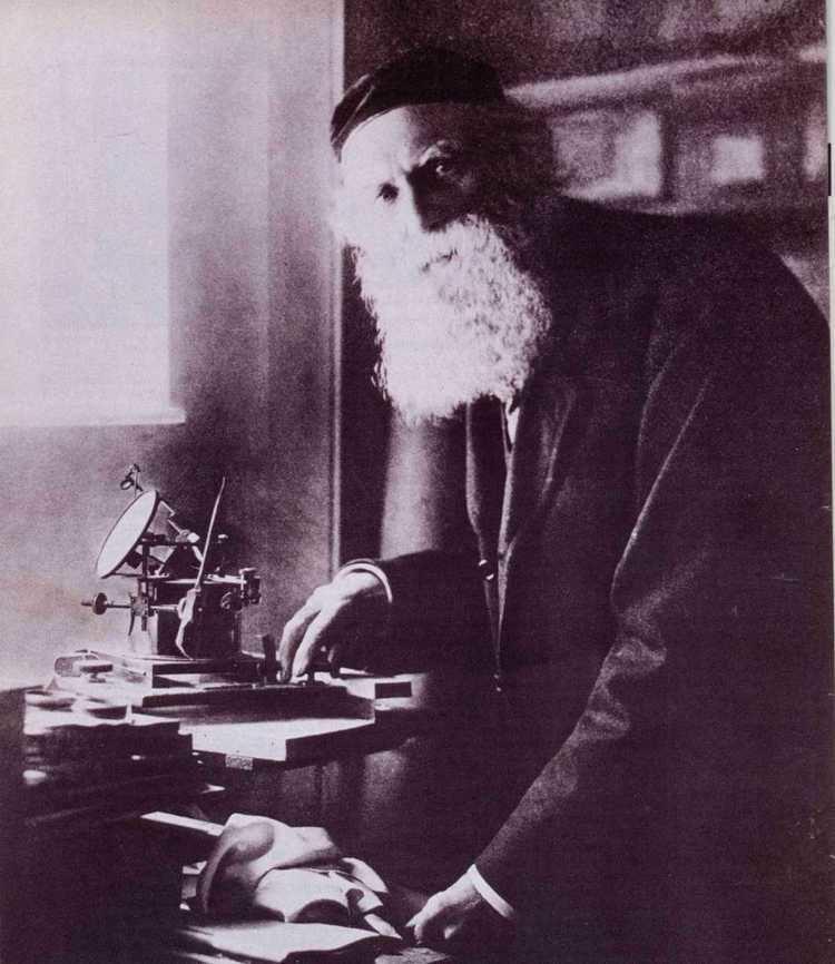George Johnstone Stoney The man who invented the electron Ingenious Ireland