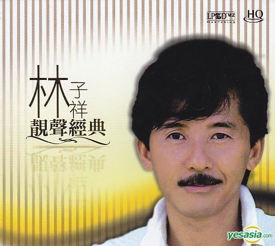 George Lam YESASIA George Lam Classic Collection HQCD CD George