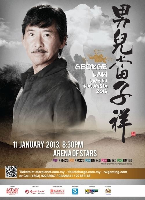 George Lam StageKL George Lam Live in Malaysia 2013