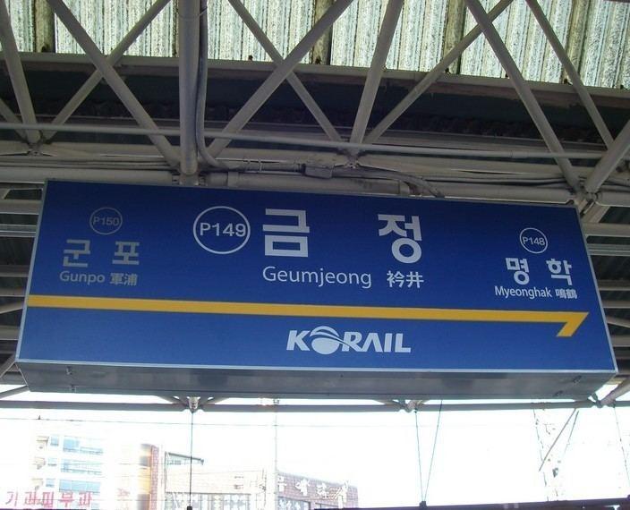 Geumjeong Station