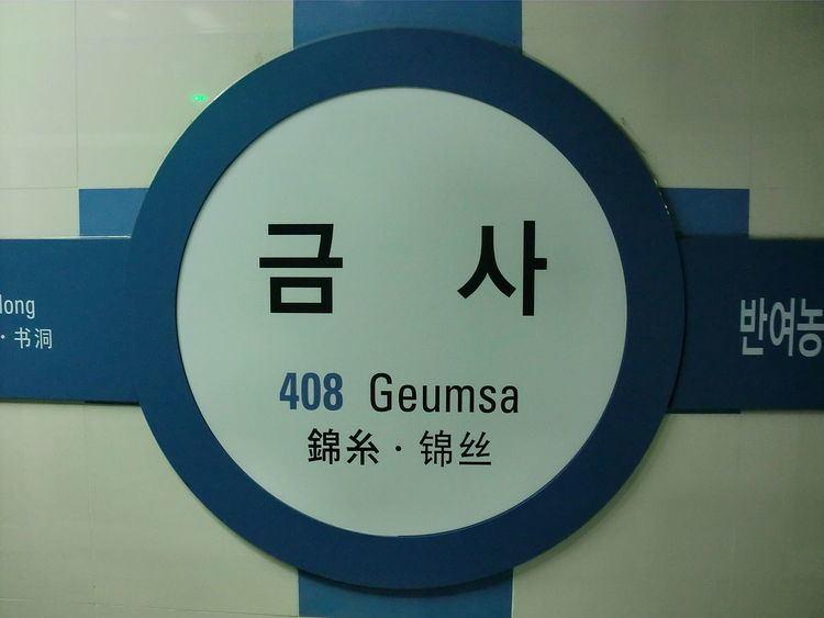 Geumsa Station