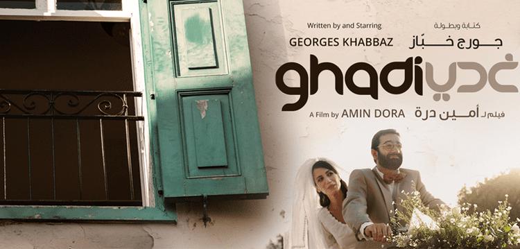 Ghadi (film) Movie review Ghadi A cultural gem Outlook AUB