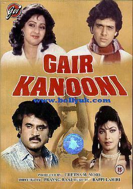 Ghair Khanooni movie poster