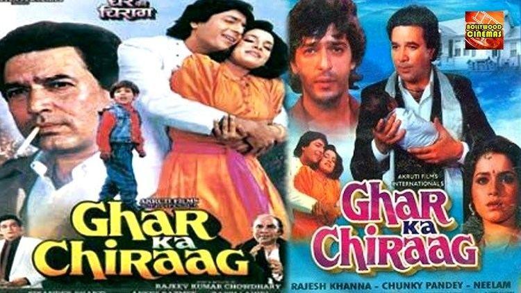 Ghar Ka Chiraag 1989 Full Length Hindi Movie Rajesh Khanna