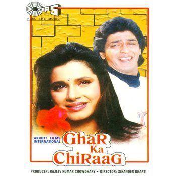 Ghar Ka Chiraag 1989 Bappi Lahiri Listen to Ghar Ka Chiraag