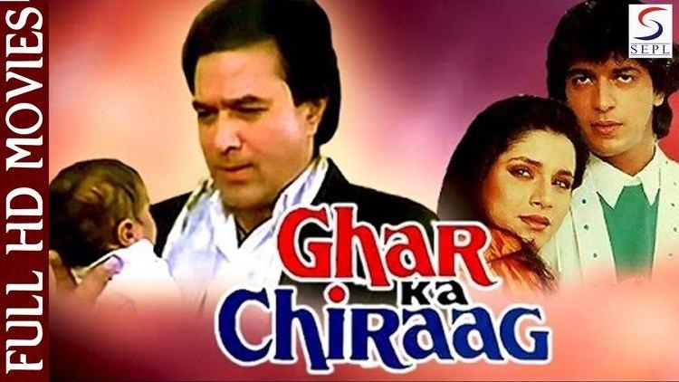 Ghar Ka Chiraag Rajesh Khanna Neelam Kothari Superhit HD Movie