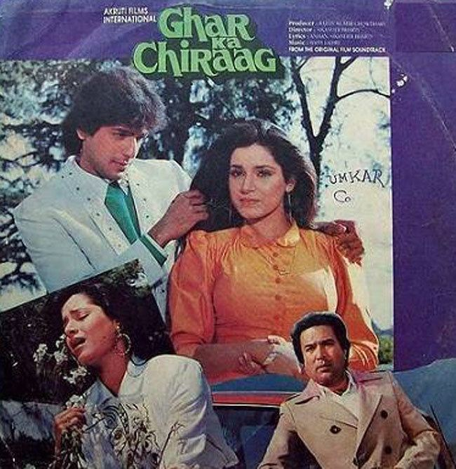 Short film Ghar Ka Chiraag Short films Videos India Today Video