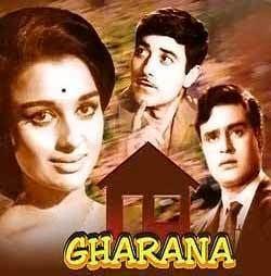 Gharana 1961 Hindi Movie Mp3 Song Free Download