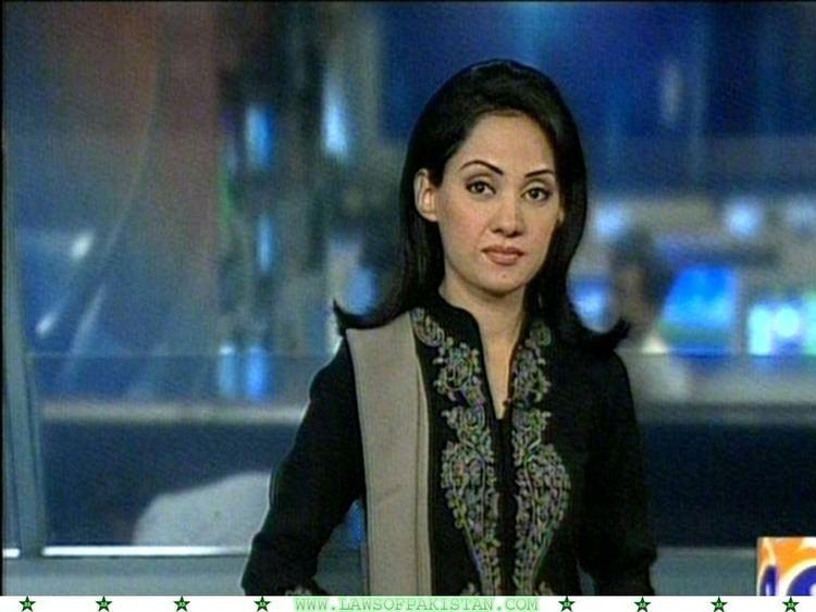 Gharida Farooqi wwwlawsofpakistancomwpcontentuploads201301