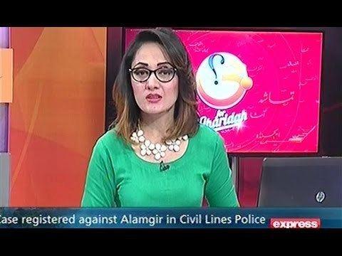 Gharida Farooqi G For Gharida Farooqi 25 February 2016 Express News YouTube