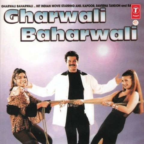 Gharwali Baharwali Songs Download Gharwali Baharwali MP3 Songs