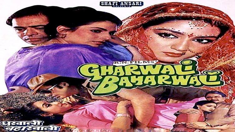 Gharwali Baharwali Hindi Full Movie HD YouTube