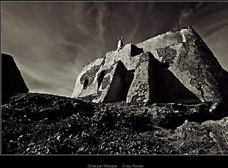 Gharyan in the past, History of Gharyan