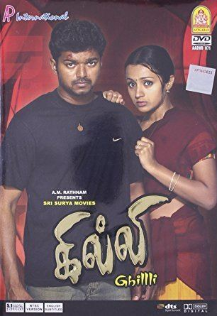 Ghilli Amazonin Buy Ghilli DVD Bluray Online at Best Prices in India