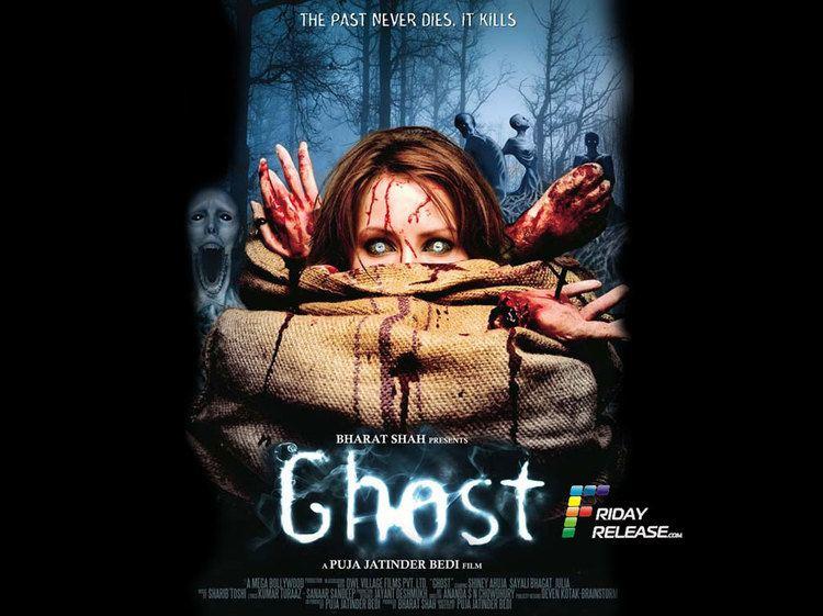 Ghost 2012 Hindistan Online Film zle Yeppudaa
