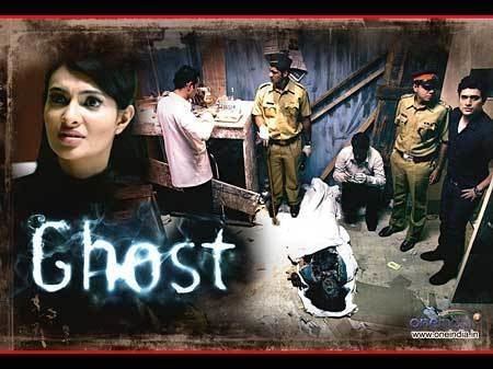 Film Review Ghost 2012 HNN