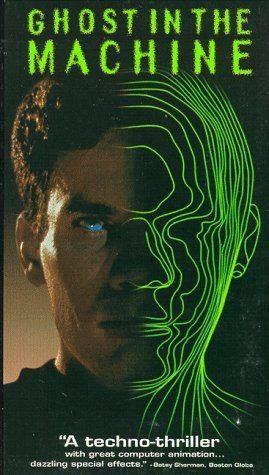 Ghost in the Machine (film) Amazoncom Ghost in the Machine VHS Karen Allen Chris Mulkey