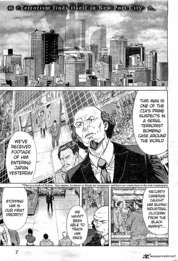 Ghost In The Shell Manga Alchetron The Free Social Encyclopedia