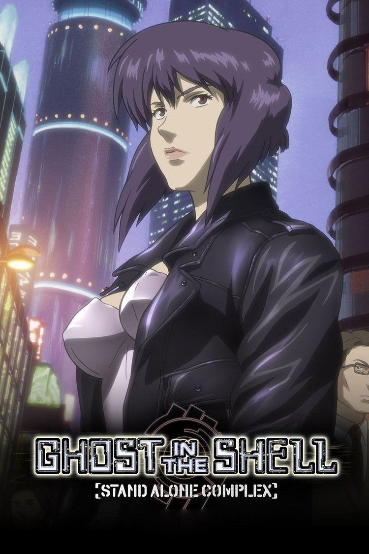 Ghost In The Shell Stand Alone Complex Alchetron The Free Social Encyclopedia