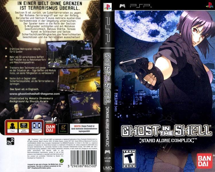 Ghost In The Shell Stand Alone Complex Psp Alchetron The Free Social Encyclopedia