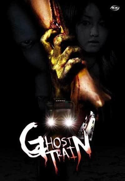 Ghost Train (2006 film) Film Review Ghost Train 2006 HNN