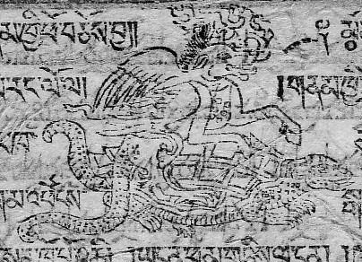 Ghosts in Tibetan culture
