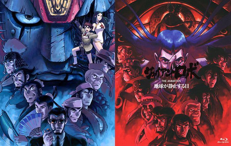 Giant Robo The Day the Earth Stood Still 1~9 Complete JAPAN Yasunari Toda manga