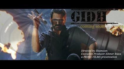 Gidh movie poster