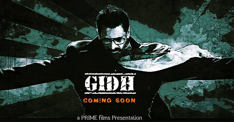 Gidh Upcoming Pakistani Movie GIDH New Trailer Released Watch Now