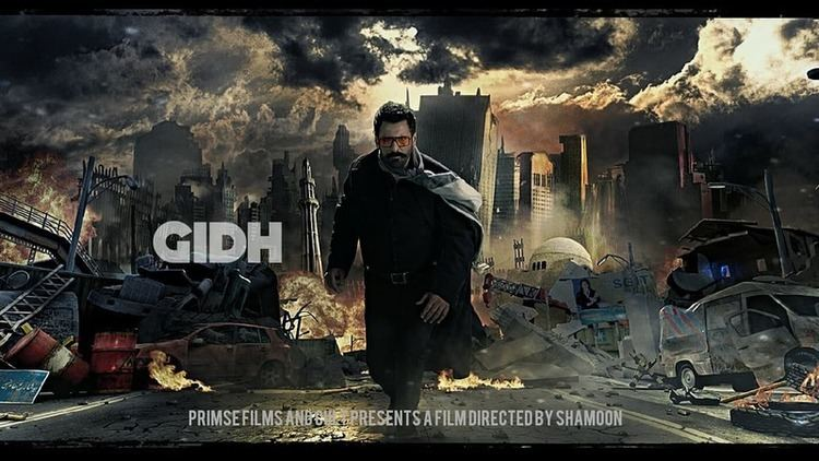 Gidh Gidh is about the common mans experience with media Shamoon Abbasi