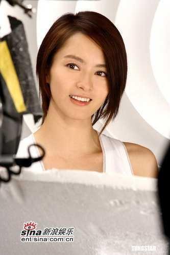 Gigi Leung Entertaining You