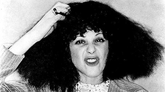 Gilda Radner Of Gilda Radner Ivan Boesky Boisterous Brisket and 9