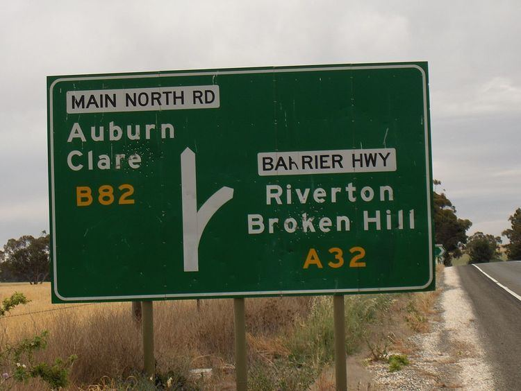 Giles Corner, South Australia