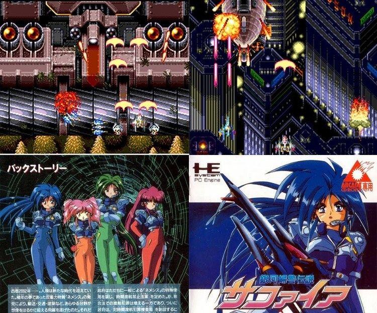 Ginga Fukei Densetsu Sapphire - Alchetron, the free social