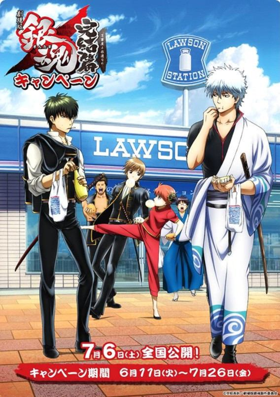 Gintama: The Movie: The Final Chapter: Be Forever Yorozuya Crunchyroll Latest Gintama The Movie The Final Chapter Be