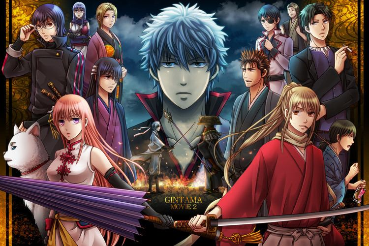 Gintama: The Movie: The Final Chapter: Be Forever Yorozuya Gintama Kanketsuhen Yorozuya yo Eien Nare Review Anime Evo