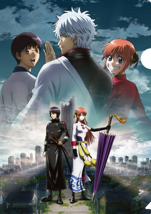 Gintama: The Movie: The Final Chapter: Be Forever Yorozuya httpssmediacacheak0pinimgcomoriginals88